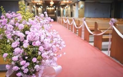 【證婚儀式-鮮花】