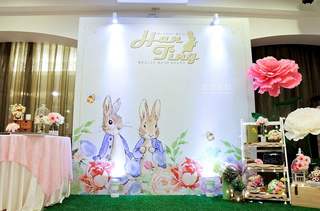【Peter Rabbit】