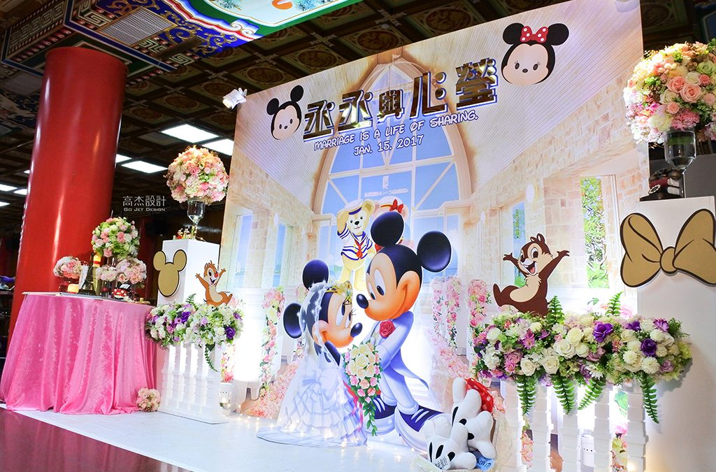 【Mickey Wedding】