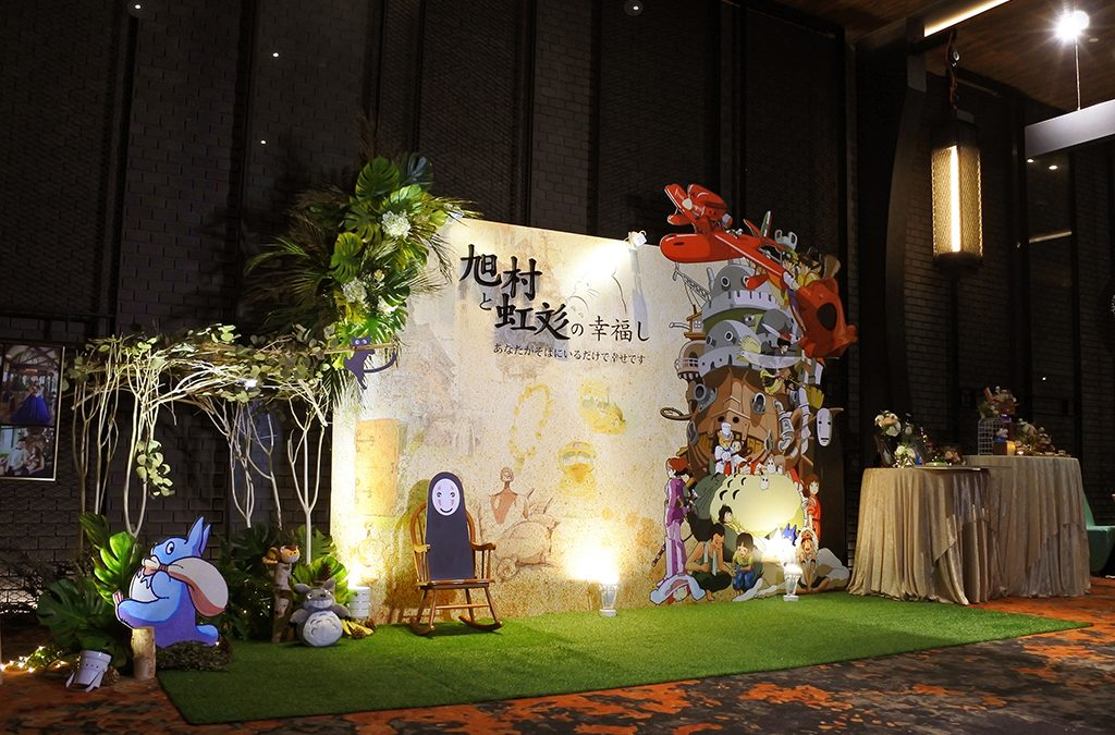 【吉卜力Wedding】